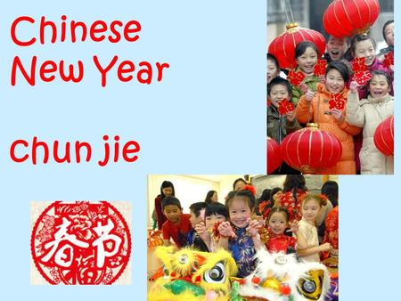 Chinese New Year chun jie.