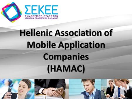 Hellenic Association of Mobile Application Companies (HAMAC)