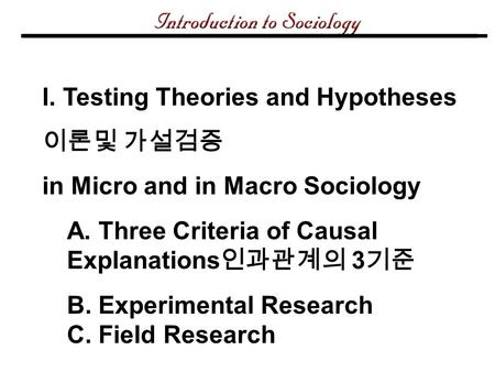 causal research definition Western philosophy of social science lecture 2 causal explanation in the social • it is social or political research that focuses on.