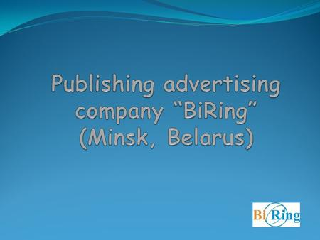 About us Publishing advertising company BiRing has been working at the Belarusian market of printed products and business gifts since 1997. We produce.