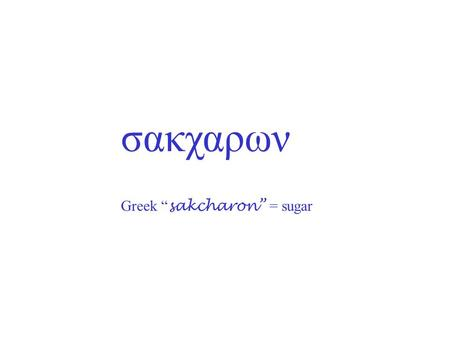 "Σακχαρων Greek "" sakcharon"" = sugar. Carbohydrates – polyhydroxyaldehydes or polyhydroxy- ketones of formula (CH 2 O) n, or compounds that can be hydrolyzed."