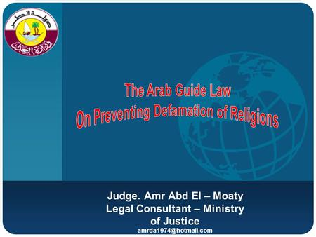 Company LOGO Judge. Amr Abd El – Moaty Legal Consultant – Ministry of Justice