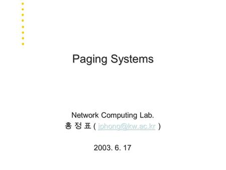 Paging Systems Network Computing Lab. 홍 정 표 ( ) 2003. 6. 17.