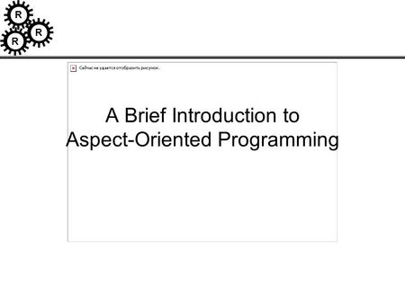 R R R A Brief Introduction to Aspect-Oriented Programming.