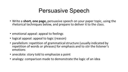 an understanding of rhetorical device used by a speaker or writer