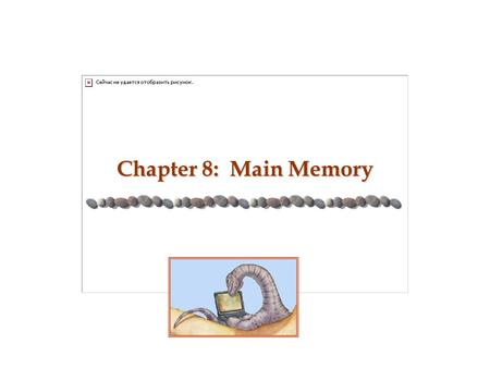 Chapter 8: Main Memory. 8.2 Silberschatz, Galvin and Gagne ©2005 Operating System Concepts – 7 th Edition, Feb 22, 2005 Chapter 8: Memory Management n.