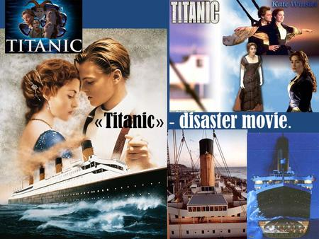 « Titanic » - disaster movie.. As you know, the 3-hour- 14-minute film Titanic is no mere disaster movie. It's an epic love story about a 17-year-old.