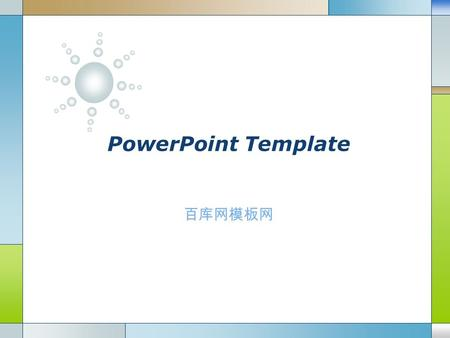 WWW.1PPT.COM PowerPoint Template 百库网模板网. Company Logo Contents Click to add Title.
