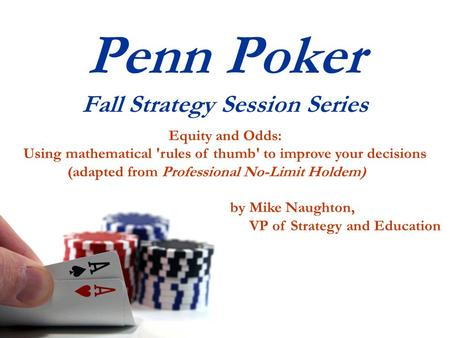Penn Poker Fall Strategy Session Series