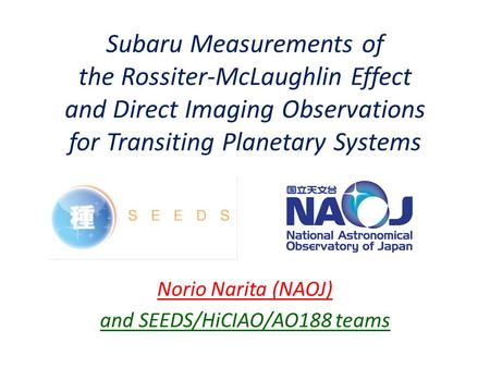 Subaru Measurements of the Rossiter-McLaughlin Effect and Direct Imaging Observations for Transiting Planetary Systems Norio Narita (NAOJ) and SEEDS/HiCIAO/AO188.