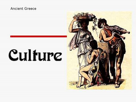Ancient Greece. Questions of the Day:  What method of transportation was provided to the people of Ancient Greece?  Primary method of transportation.