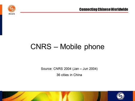 Connecting Chinese Worldwide CNRS – Mobile phone Source: CNRS 2004 (Jan – Jun 2004) 36 cities in China.