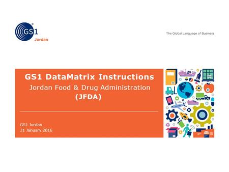 GS1 DataMatrix Instructions
