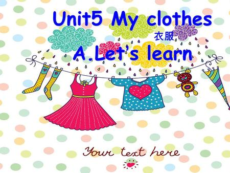 Unit5 My clothes A.Let's learn 衣服. black red white blue green yellow brown short long cute pretty beautiful cool cap.