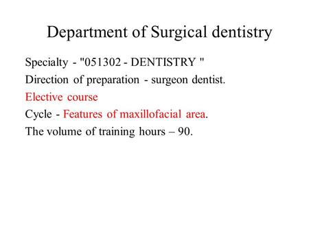 Department of Surgical dentistry Specialty - 051302 - DENTISTRY  Direction of preparation - surgeon dentist. Elective course Cycle - Features of maxillofacial.