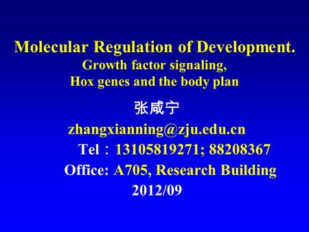 Molecular Regulation of Development. Growth factor signaling, Hox genes and the body plan 张咸宁 Tel : 13105819271; 88208367 Office: