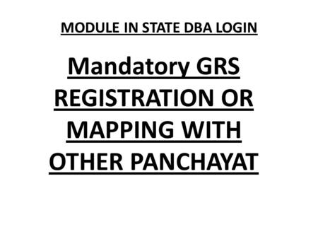 Mandatory GRS REGISTRATION OR MAPPING WITH OTHER PANCHAYAT MODULE IN STATE DBA LOGIN.