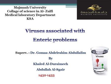 Superv. : Dr. Gomaa Abdelrahim Abdullalim By Khaled Al-Duraimeeh Abdullah Al-Sgair 1432-1433 Majmaah University Collage of science in Al- Zulfi Medical.