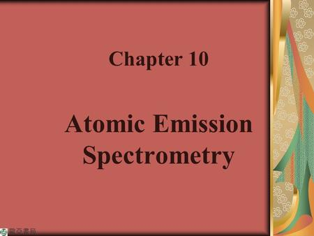 歐亞書局 Chapter 10 Atomic Emission Spectrometry. 歐亞書局 10A EMISSION SPECTROSCOPY BASED ON PLASMA SOURCES.