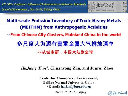 Multi-scale Emission Inventory of Toxic Heavy Metals (MEITHM) from Anthropogenic Activities --From Chinese City Clusters, Mainland China to the world 多尺度人为源有害重金属大气排放清单.
