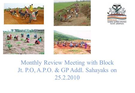 Monthly Review Meeting with Block Jt. P.O, A.P.O. & GP Addl. Sahayaks on 25.2.2010.