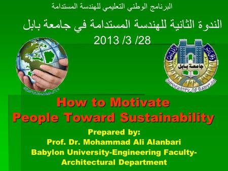 How to Motivate People Toward Sustainability Prepared by: Prof. Dr. Mohammad Ali Alanbari Babylon University-Engineering Faculty- Architectural Department.