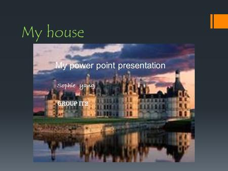 My house My power point presentation Group it2 Sophie yang.