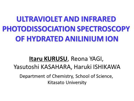 Itaru KURUSU, Reona YAGI, Yasutoshi KASAHARA, Haruki ISHIKAWA Department of Chemistry, School of Science, Kitasato University ULTRAVIOLET AND INFRARED.