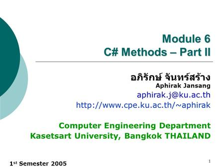 1 st Semester 2005 1 Module 6 C# Methods – Part II อภิรักษ์ จันทร์สร้าง Aphirak Jansang  Computer Engineering.