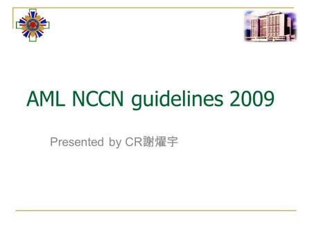AML NCCN guidelines 2009 Presented by CR 謝燿宇. Introduction Treatment of AML: age, hx of prior MDS or cytotoxic therapy and performance status The most.