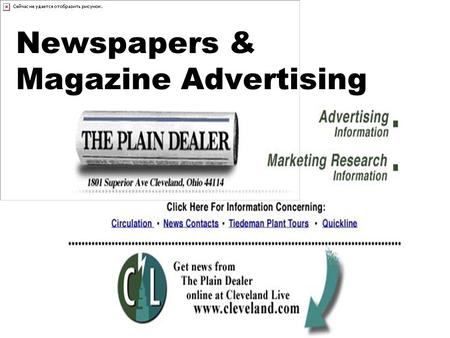 Newspapers & Magazine Advertising. Newspapers Advertisements 1. Classified 2. Display 3. Supplement.