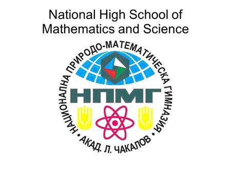 National High School of Mathematics and Science. This is our school.