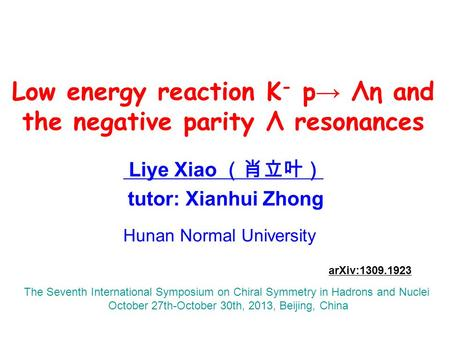 Low energy reaction K - p → Λη and the negative parity Λ resonances Liye Xiao (肖立叶) tutor: Xianhui Zhong The Seventh International Symposium on Chiral.