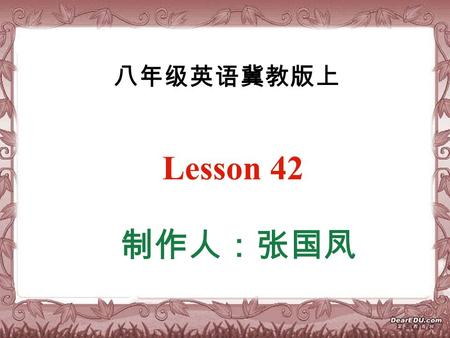 八年级英语冀教版上 Lesson 42 制作人:张国凤. Teaching Aims 1.Vocabulary: welcome, language, exciting, necessary,main, nation, still, meaning, million, each other, all.