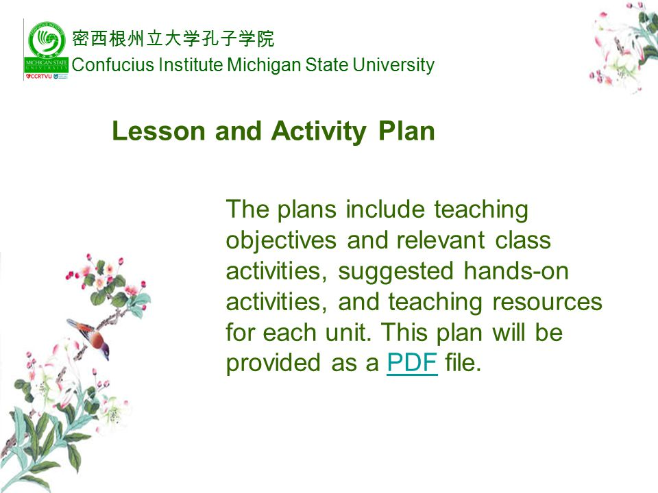 Sample Lesson and Activity Plan 密西根州立大学孔子学院 Confucius Institute Michigan State University