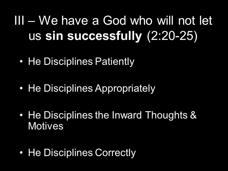 IV. We have a God who Shares the Reward (2:26-29) He Will Share His Power He Will Share Himself