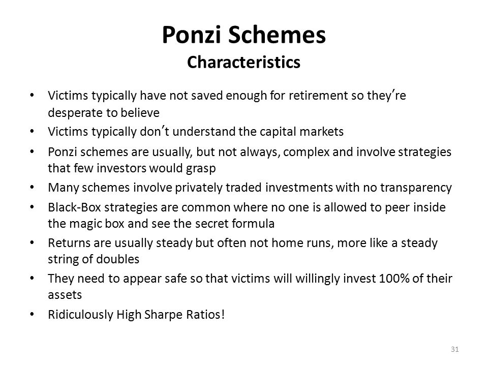 Quickest Way to Solve Ponzi Cases Fully Utilize Industry Contacts !.