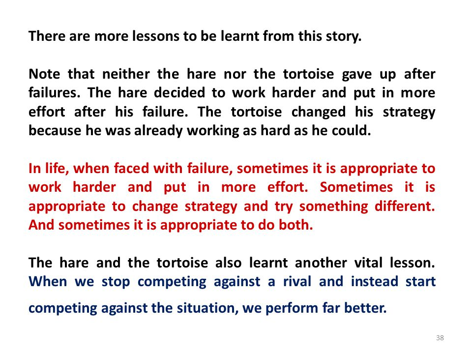 There are more lessons to be learnt from this story.