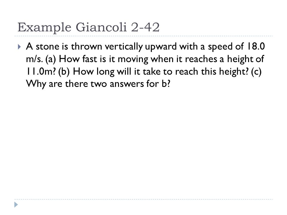 Giancoli 2-42  We can't ignore negative
