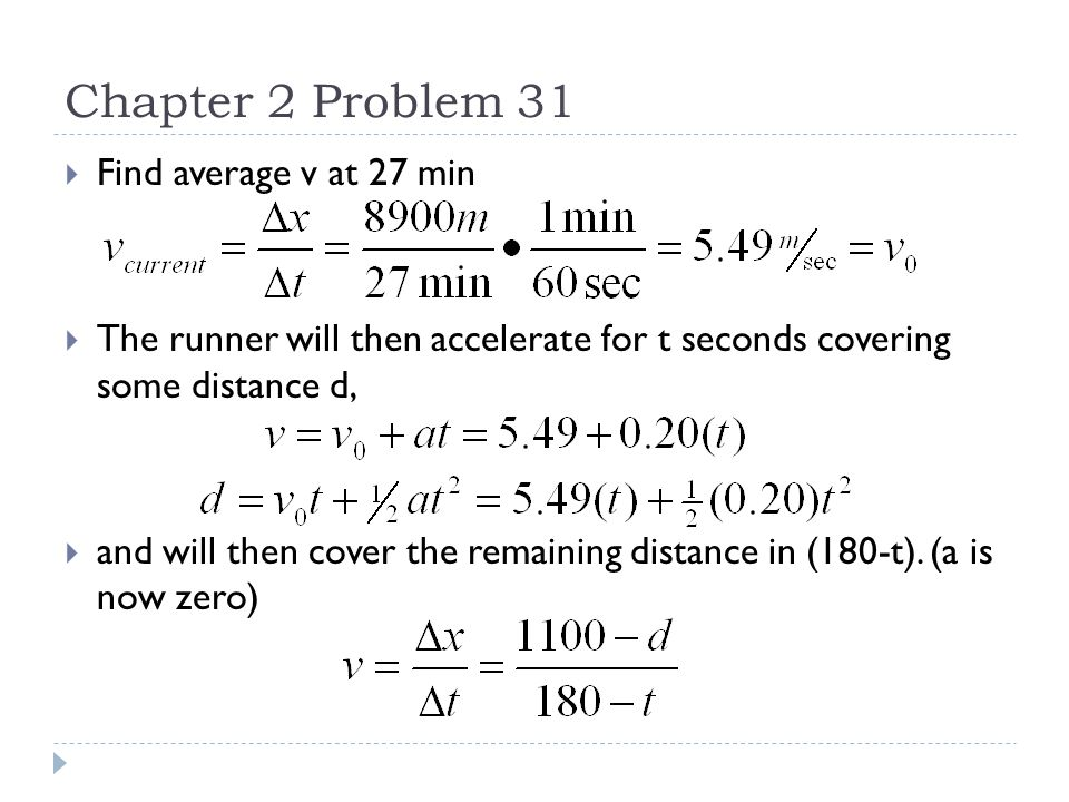 Chapter 2 Problem 31