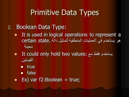 Primitive Data Types 2. Boolean Data Type: It is used in logical operations to represent a certain state. هو يستخدم في العمليات المنطقية لتمثيل دالة معينة.