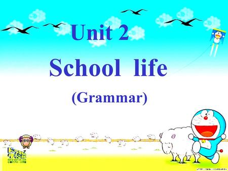 Unit 2 School life (Grammar). Free talk: It's so _______ (cloud) today. But yesterday it was much_______ (sun). And there was much________ (sun) yesterday.