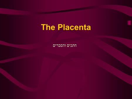 The Placenta חתכים והסברים. After 20 days the bundle of cells had changed into an early kind of body, an embryo.