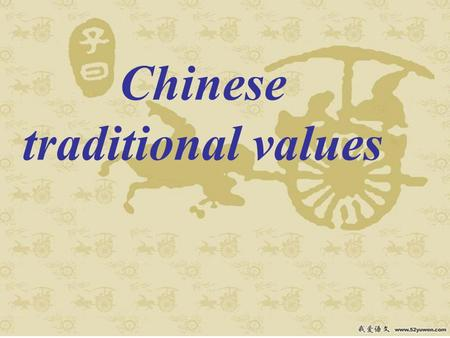 Chinese traditional values. Chinese traditional culture is the national culture of the evolution of the Chinese civilization,which is a reflection of.