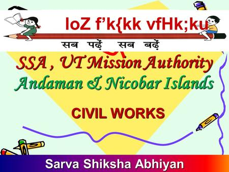 Sarva Shiksha Abhiyan SSA, UT Mission Authority Andaman & Nicobar Islands loZ f'k{kk vfHk;ku CIVIL WORKS.