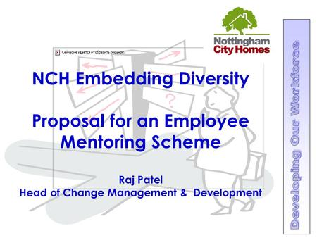 NCH Embedding Diversity Proposal for an Employee Mentoring Scheme Raj Patel Head of Change Management & Development.