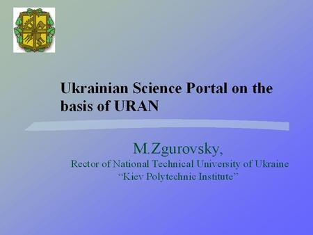 "Ukrainian Research and Academic Network Electronic libraries Distance learning System ""Education"" Information technologies in science Ukrainian information."