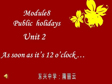 Module8 Public holidays As soon as it's 12 o'clock … Unit 2.