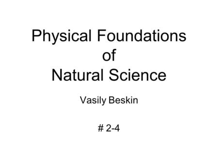 Physical Foundations of Natural Science Vasily Beskin # 2-4.