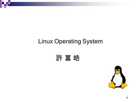 1 Linux Operating System 許 富 皓. 2 Memory Addressing.